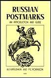 Russian Postmarks (0906845432) by Kiryushkin, A.P.
