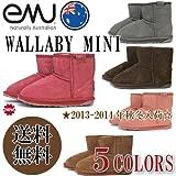【正規品】2013-2014新入荷 EMU(エミュー) ワラビー ミニ シープスキン ブーツ シューズ Wallaby mini キッズ フラット 130206_free 【RCP】2P13oct13_b [並行輸入]