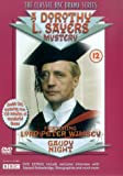 Lord Peter Wimsey: Gaudy Night [DVD] [1987]