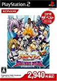 echange, troc Marheaven: Arm Fight Dream (Konami the Best)[Import Japonais]