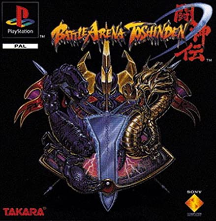Battle Arena Toshinden (Playstation)