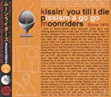 kissin'you till I die/pissism a go go