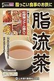 山本漢方製薬 脂流茶 10gX24 -
