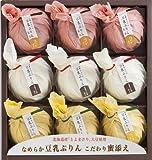 中島大祥堂 絹仕立て 豆乳ぷりん 9号