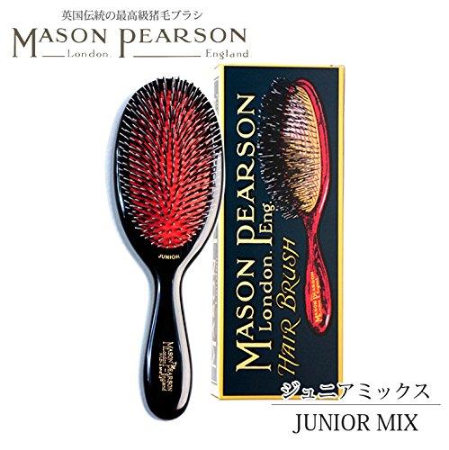 メイソンピアソン mason pearson ジュニアミックス BN2 猪毛&ナイロン毛