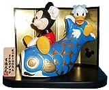 ディズニー 五月人形 ミッキー&ドナルド