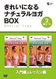 ���ꂢ�ɂȂ�i�`���������KBOX ����/���b�X���� [DVD]