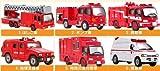 ローソン限定 消防車両コレクション 全6種