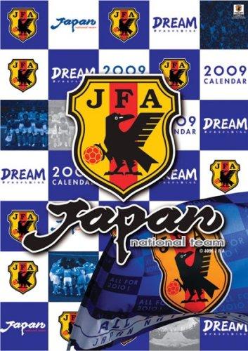 サッカー日本代表 2009年カレンダー