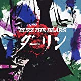 サウンド-BUZZ THE BEARS