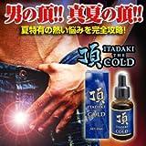 【完全数量限定】 頂 THE COLD (男性器サイズアップ+消臭ローション)