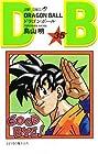 ドラゴンボール 第35巻 1993-09発売