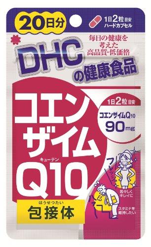 DHC コエンザイムQ10 20日分 40粒