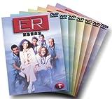 ER 緊急救命室 I ― ファースト・シーズン アンコール DVD コレクターズ・セット