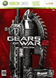 echange, troc Gears of War 2 [Limited Edition][Import Japonais]