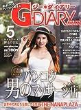 日本出版貿易
