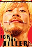 Ichi the Killer (Uncut Special Edition)