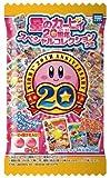 星のカービィ20周年スペシャルコレクショングミ 20個入 BOX (食玩)