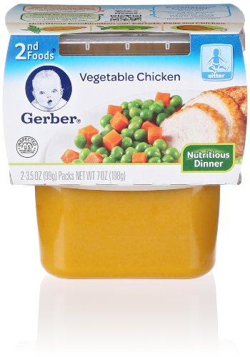 Gerber 2nd Foods, Vegetable and Chicken, 7 Ounce (Pack of 8)