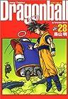 ドラゴンボール 完全版 第28巻 2004年01月05日発売