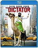 ディクテーター 身元不明でニューヨーク [Blu-ray]