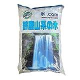鈴鹿山系純氷-微細(クラッシュド・アイス)-1.1kg