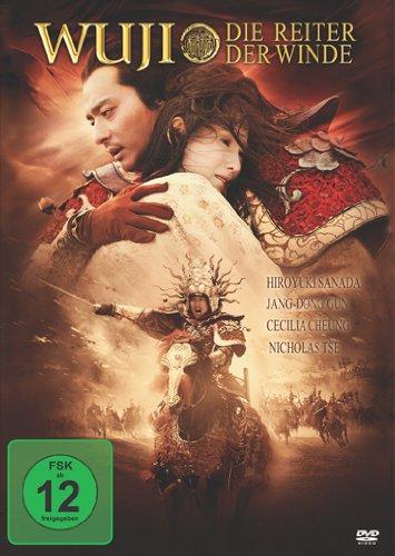 Wu Ji - Die Reiter der Winde [Limited Edition]