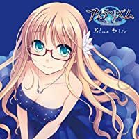 GWAVE SuperFeature's vol.22 アステリズム Blue Disc-