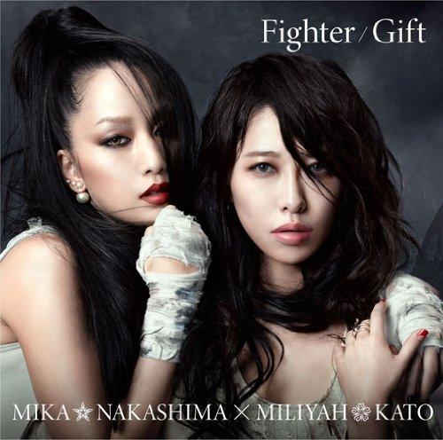 Fighter/Gift(中島美嘉盤/初回生産限定盤)(DVD付)