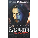 Rasputin: Mad Monk [VHS]