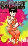 img - for Leap of Faith (Ironfist Chinmi - Kung Fu Boy) book / textbook / text book