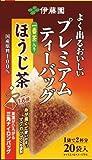伊藤園 よく出るおいしいプレミアムティーバッグ 一番茶入りほうじ茶 20袋