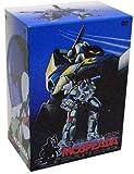 機甲創世記 モスピーダ COMPLETE DVD-BOX