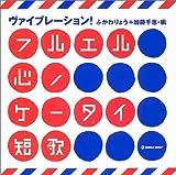 加藤 千恵 / 加藤 千恵 のシリーズ情報を見る