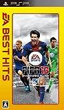 EA BEST HITS FIFA 13 ワールドクラス サッカー