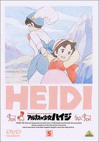 アルプスの少女ハイジ(5) [DVD]