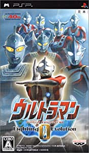 Ultraman Fighting Evolution 0 [Japan Import]