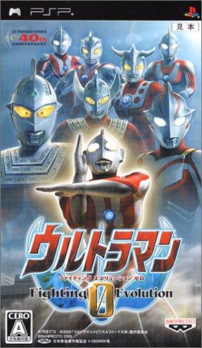 Ultraman Fighting Evolution 0
