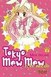 Tokyo Mew Mew  - A la mode 02. Carlsen Comics (3551776725) by Mia Ikumi