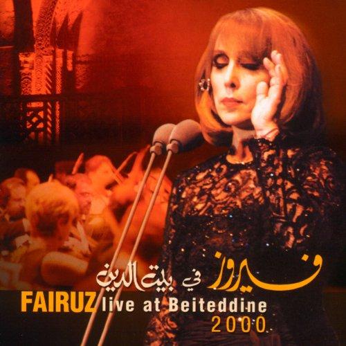 Fairuz - Beiteddine - Zortam Music