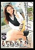 Office Lady REAL 新'オフィスレディ 6人3時間撮り下し2 [DVD]