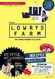 LOWRYS FARM 2013 SPRING/SUMMER COLLECTION (e-MOOK 宝島社ブランドムック)