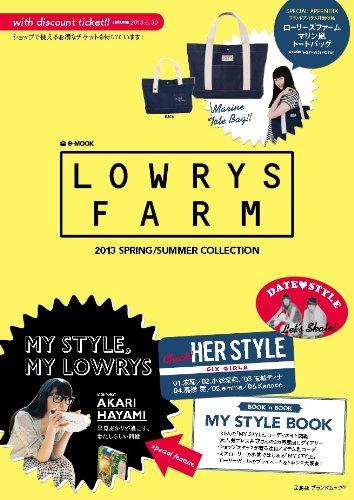 LOWRYS FARM 2013 ‐ 春夏 大きい表紙画像