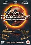 The World Of Drunken Master [DVD]
