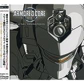 アーマード・コア ネクサス オリジナル・サウンドトラック