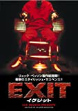 EXIT イグジット [DVD]