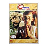Indian Classical Films | Dikshaby Nana Patekar