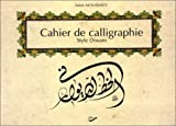 echange, troc Salah Moussawy - Cahier de calligraphie arabe diwani