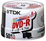 TDK DVD-Rデータ用 1~8倍速対応プリンタブル ポットケース入り50枚パック [DVD-R47PWX50PK]