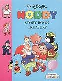 Noddy Storybook Treasury (Enid Blyton Toyland)